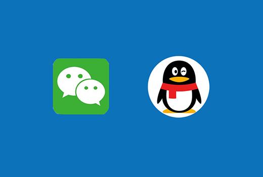 微信,QQ网页跳转浏览器打开代码
