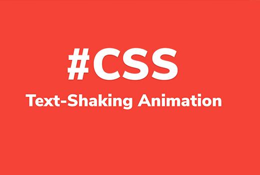 CSS抖动文字特效