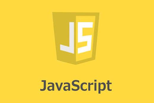 JavaScrpit彩色打字效果生成