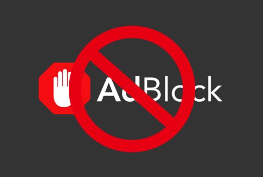 通过JS判断网站广告是否被浏览器插件屏蔽并弹出提示代码