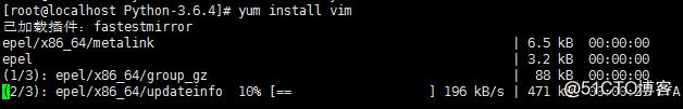 centos7.3更换python版本---2.7.5换成3.6.4